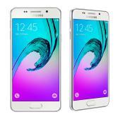 Teléfono móvil Samsung Galaxy A5 Blanco (2016)