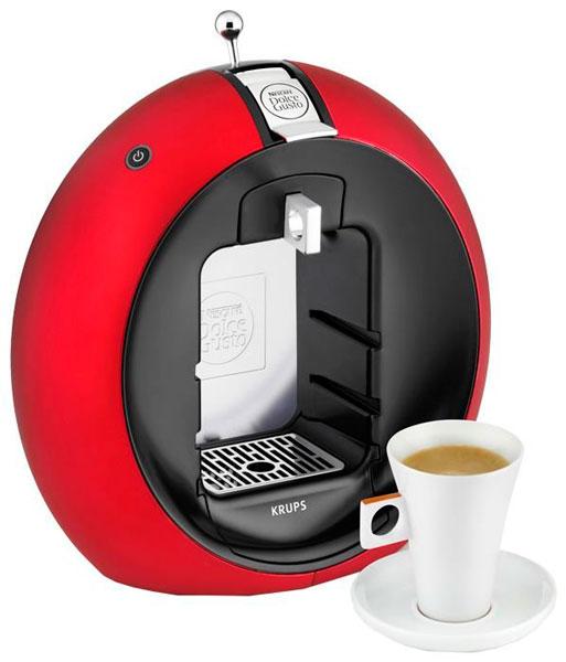 Кофеварка DeLonghi ECAM44.664.B 1450Вт черный